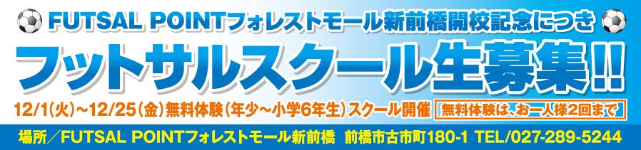 sinmae_banner