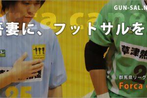 1部リーグへの挑戦/G.H.C